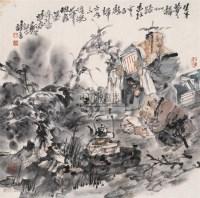 品茶悟道 镜心 设色纸本 - 4227 - 中国当代书画 - 2009春季拍卖会 -收藏网