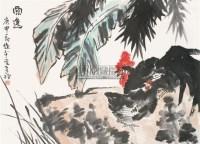 大吉图 立轴 设色纸本 - 李苦禅 - 中国书画、西画 - 2011季度拍卖会第二期 -中国收藏网