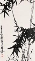 墨竹 立轴 水墨纸本 - 刘昌潮 - 中国近现代书画 - 2006冬季拍卖会 -收藏网
