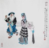蒋采蘋 人物 - 149693 - 中国书画 - 浙江方圆2010秋季书画拍卖会 -收藏网
