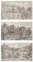 A SET OF TWELVE COPPER-PLATE ENGRAVINGS -  - Yuan Ming Yuan, The Garden of Absolute Clarity - 2007年秋季拍卖会 -收藏网