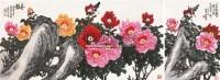 春艳 镜芯 设色纸本 - 王企华 - 山东名家书画专场 - 2011年春季艺术品拍卖会 -收藏网
