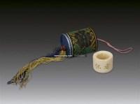 """象牙雕""""少者怀之""""扳指 -  - 古董珍玩专场 - 2011春季艺术品拍卖会 -收藏网"""