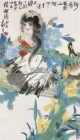 仕女 镜片 设色纸本 - 周昌谷 - 中国书画 - 2011年春季拍卖会(329期) -收藏网