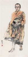 """国王肖像 镜心 设色纸本 - 陈振国 - """"翰墨缘""""名家留珍 - 2006广州冬季拍卖会 -收藏网"""