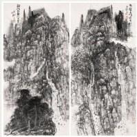 山水 (二帧) 镜心  水墨纸本 - 程大利 - 中国当代书画 - 2007春季大型拍卖会 -收藏网