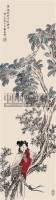 八仙图 - 139869 - 中国书画(一) - 2007仲夏拍卖会(NO.58) -收藏网