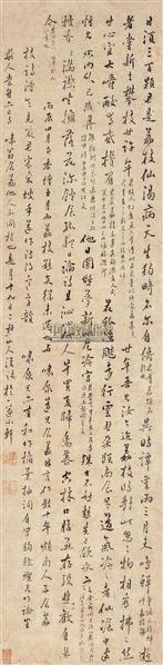 书法 立轴 水墨纸本 - 12328 - 文盛轩藏中国书画著录专场 - 河南鸿远首届艺术品拍卖会 -收藏网