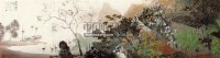 湖畔晓风 镜心 设色纸本 - 17343 - 风雅颂·中国书画 - 首届当代艺术品拍卖会 -中国收藏网