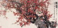 梅花 镜心 - 王兰若 - 中国书画 - 第67期中国书画拍卖会 -收藏网