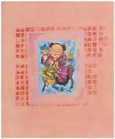金百扬 2007年8月作 民间的故事 -  - 油画暨雕塑 - 2007年秋季艺术品拍卖会 -收藏网