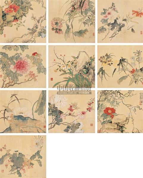 古代书画册页 - 2006秋季艺术品拍卖会图片