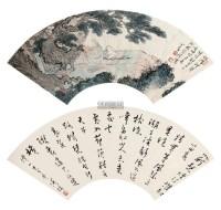 书法 扇面二挖 立轴 设色纸本 -  - 中国书画专场 - 2011秋季艺术品拍卖会 -收藏网