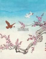 万世和平图 立轴 设色纸本 - 马晋 - 中国书画专场 - 首届艺术品拍卖会 -收藏网