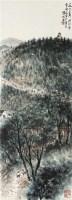 雨花台图 立轴 设色纸本 - 116002 - 落纸烟云 醉墨飘香—中国书画精品专场 - 2011年春季艺术品拍卖会 -收藏网