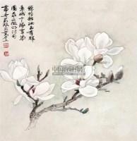 花卉 立轴 纸本 -  - 中国书画(二) - 2011年春季拍卖会 -收藏网