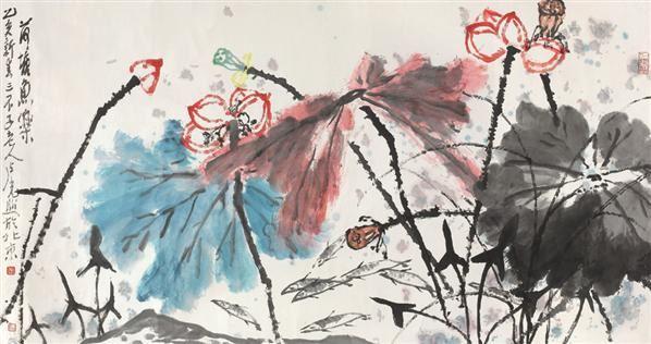 卢光照 尽塘 镜心 设色纸本 - 137281 - 中国书画 - 2006首届艺术品拍卖会 -收藏网