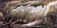 满地金黄 镜心 设色纸本 - 5424 - 中国书画 - 2007年秋季大型艺术品拍卖会 -中国收藏网