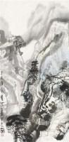山水 立轴 设色纸本 - 135142 - 中国书画(一) - 2011年金秋精品书画拍卖会 -收藏网