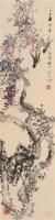 紫藤双雁 立轴 设色纸本 - 林金定 - 中国书画 古籍碑帖 - 2007春季艺术品拍卖会 -收藏网