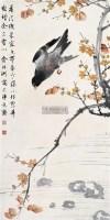 花鸟 立轴 纸本 - 俞叔渊 - 名家书画(上) - 2005夏季书画艺术品大型拍卖会 -收藏网