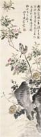 花鸟 立轴 设色纸本 - 139873 - 中国近现代书画 - 2011秋季拍卖会 -收藏网