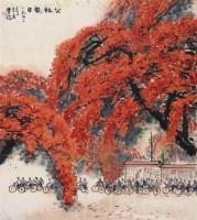 公社假日 立轴 设色纸本 - 10566 - 中国书画专场 - 2008第三季艺术品拍卖会 -收藏网