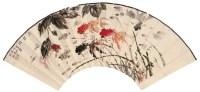 鱼乐图 扇面 设色纸本 - 汪亚尘 - 中国书画 - 2006秋季拍卖会 -收藏网