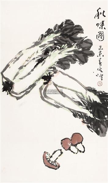 秋味图 立轴 设色纸本 - 1722 - 中国书画(一) - 2011年金秋精品书画拍卖会 -收藏网