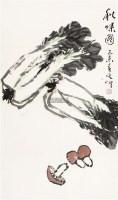 秋味图 立轴 设色纸本 - 孙其峰 - 中国书画(一) - 2011年金秋精品书画拍卖会 -收藏网
