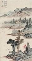 溪山深隐 镜片 设色纸本 -  - 中国书画一 - 2011年秋季拍卖会 -收藏网