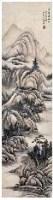 陡壑密林图 立轴 设色纸本 - 溥伒 - 中国书画 - 2007年夏季拍卖会 -收藏网