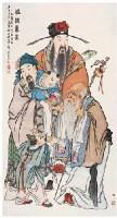 福禄寿喜 - 徐源舫 - 中国书画 - 2007春季拍卖会 -收藏网
