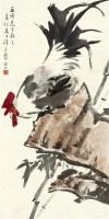 雄鸡 立轴 设色纸本 - 孙多慈 - 中国近现代书画 - 2010冬季拍卖会 -收藏网