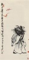引福图 立轴 设色纸本 - 王震 - 名家书画精品专场 - 2011年春拍艺术品拍卖会 -中国收藏网
