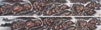 赖少其 1980年作 黄山桃花溪 手卷 设色纸本 - 赖少其 - 中国书画(二) - 2006畅月(55期)拍卖会 -收藏网