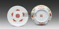 粉彩花卉蝠纹盘 (一对) -  - 瓷器 - 嘉德四季第二十六期拍卖会 -收藏网