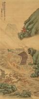 青绿山水 立轴 设色纸本 - 80482 - 中国书画(二) - 2011年金秋精品书画拍卖会 -收藏网