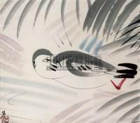 林风眠 A DUCK - 116036 - 张宗宪收藏中国书画 - 2007年秋季拍卖会 -收藏网