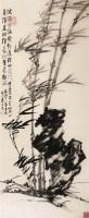 李方膺 竹 - 李方膺 - 字画上半专场(拍号265—400) - 2008年冬季艺术品拍卖会 -收藏网