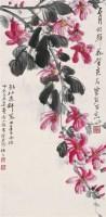 何海霞   康师尧    五月的鲜花 -  - 中国书画(三) - 2007季春第57期拍卖会 -收藏网