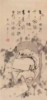 沈子丞 和尚 镜心 设色绢本 - 沈子丞 - 中国书画(二) - 2006畅月(55期)拍卖会 -收藏网