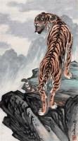 胡爽盦 虎 立轴 设色纸本 - 140829 - 中国书画 - 2006首届艺术品拍卖会 -收藏网
