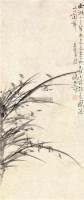 兰花 立轴 纸本 - 6768 - 文物商店友情提供 - 庆二周年秋季拍卖会 -收藏网