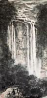 云壑飞流图 立轴 设色纸本 - 宋文治 - 中国书画(一) - 五周年秋季拍卖会 -收藏网