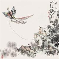 吴涛毅 童趣图 - 137655 - 综合拍卖会 - 2007迎春艺术品拍卖会 -中国收藏网