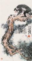 孙其峰   猴 - 孙其峰 - 书画 - 2007年新年拍卖会 -收藏网