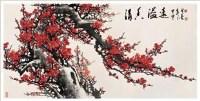 清香溢远 - 123779 - 中国名家书画 - 2007春季中国名家书画拍卖会 -收藏网