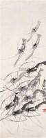 齐白石 群虾图 镜心 水墨纸本 - 116087 - 中国书画(二) - 2006秋季艺术品拍卖会 -收藏网