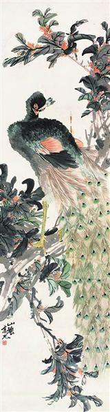 孔雀 立轴 设色纸本 - 6986 - 中国近现代书画专场 - 2007年秋季拍卖会 -收藏网